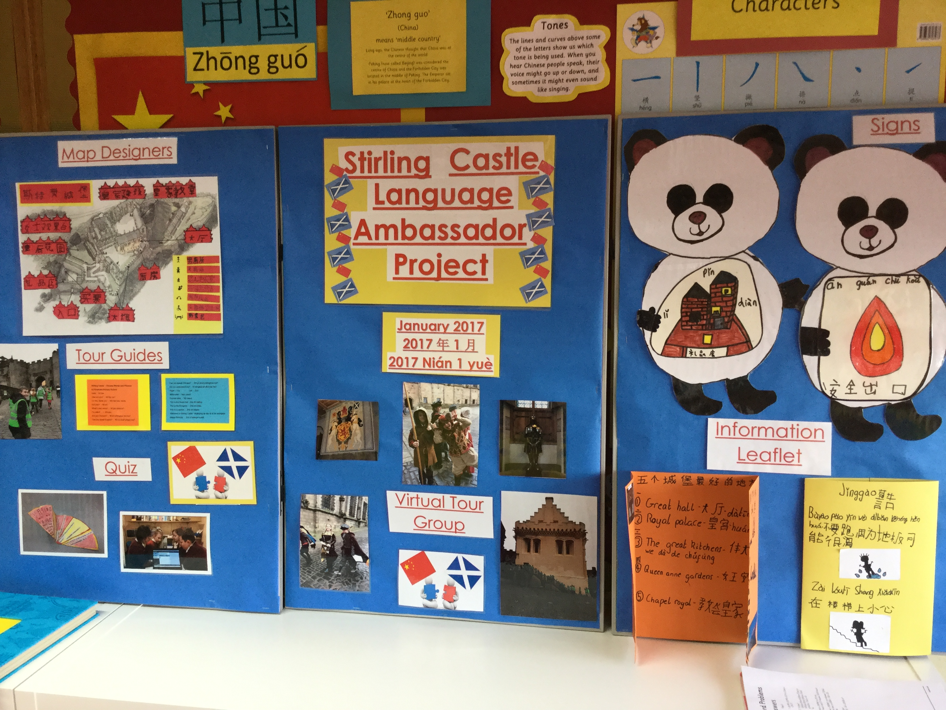 photo of Braehead PS Stirling Castle project wall display