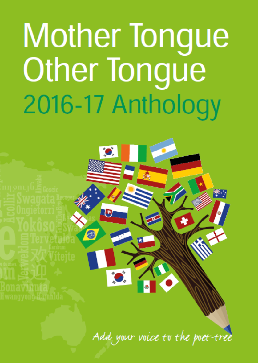 MTOT 2016-17 anthology cover
