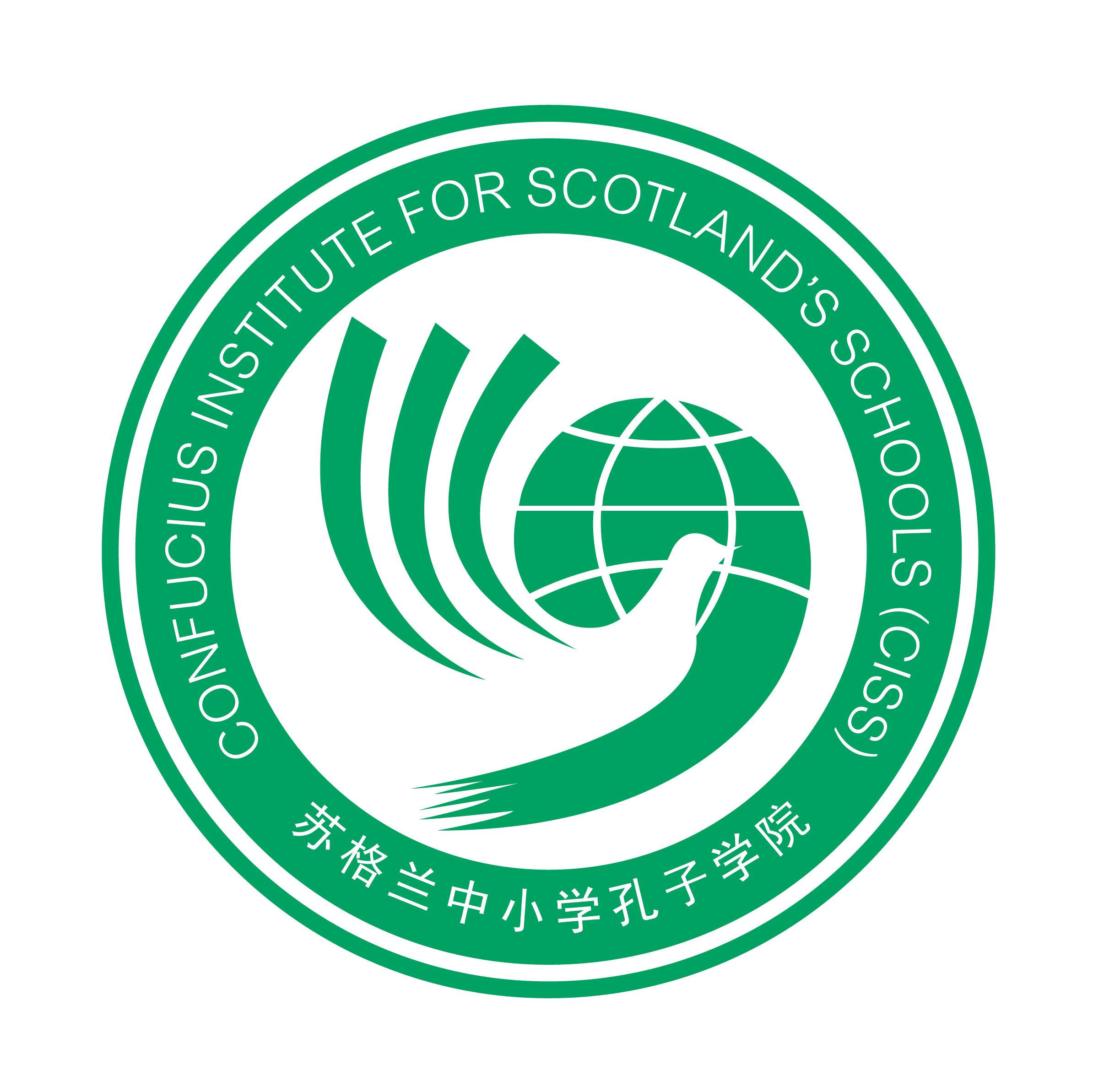 creative writing undergraduate scotland