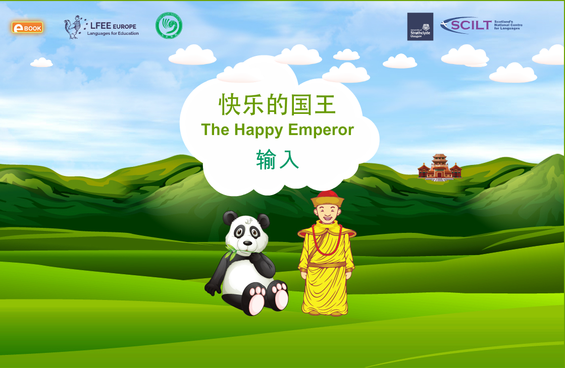 The happy emperor ebook